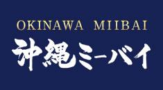 沖縄ミーバイ(ヤイトハタ)